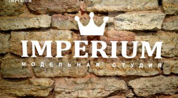 imperiumweb интерьер 76